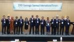 Dosen UGM Hadiri Saemaul International Forum di Korea Selatan