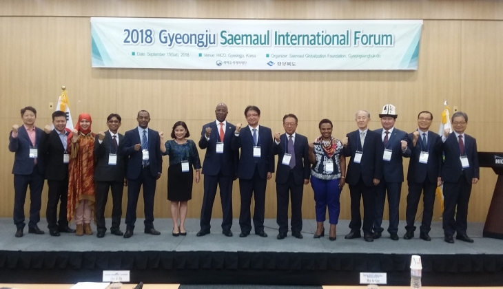 Dosen UGM Hadiri Saemaul International Forum di Korea Selatan