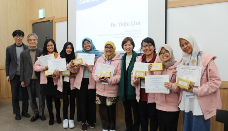 UGM Students Win ICT and Leadership Competition in South Korea