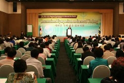 Dari International Symposium on Saemaul Undong: Gerakan untuk Desa-Desa di Provinsi DIY