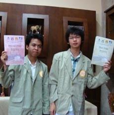 Albert Gunawan Raih Emas di Kompetisi Matematika Internasional