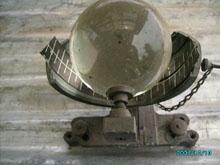 Menata Kembali Stasiun Meteorologi UGM
