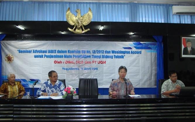 FT UGM Tuan Rumah Diseminasi LAM-PS Teknik Nasional