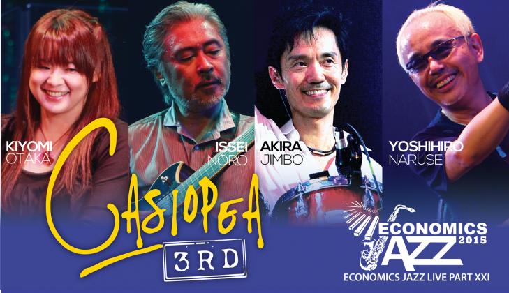 Casiopea Bakal Sepanggung Dengan Krakatau Dalam Economic Jazz 2015
