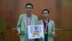 Mahasiswa UGM Dominasi Juara MISSION 2016