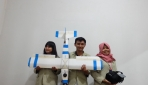 Mahasiswa UGM Kembangkan Pesawat UAV Pencari Api Kebakaran Hutan