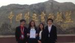 Delegasi UGM Meraih Penghargaan Beijing Model United Nation