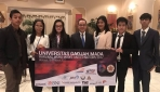 Mahasiswa UGM Ikuti Harvard World Model United Nations di Kanada