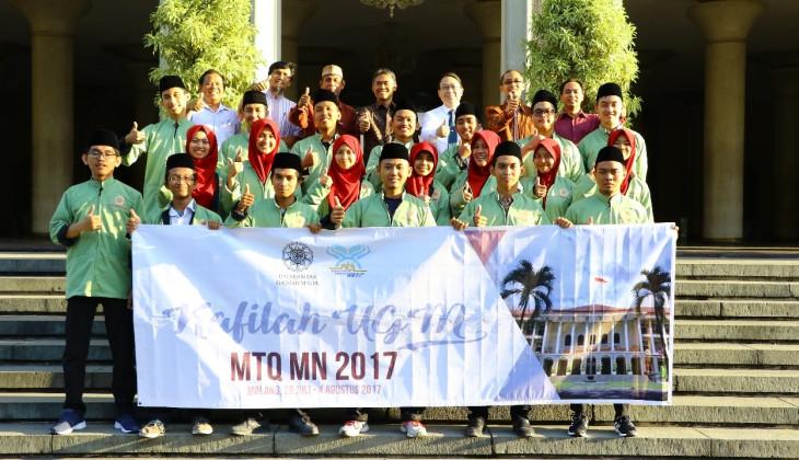 Kontingen UGM Mengikuti MTQ Mahasiswa Nasional XV
